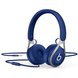 Beats - Cuffie Archetto  Beats EP Blu