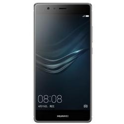 "Huawei - P9  5,2"" 32GB 3GB RAM  4G LTE Grey"