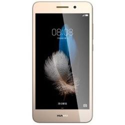 "Huawei - Y6PRO    5"" 16GB 2GB RAM LTE Oro"