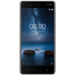 Nokia - 8 DS  silver