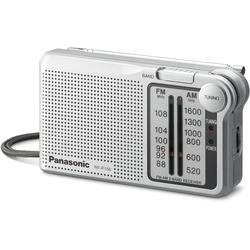 Panasonic - RF-P150D-EJ-S silver