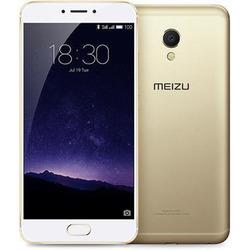 """MEIZU - MX6 5,5"""" 4GB 32GB LTE Oro"""