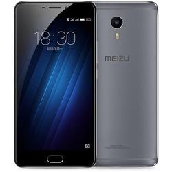 """MEIZU - M3 MAX 6"""" 3GB 64GB LTE Grigio"""