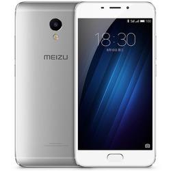"""MEIZU - M3 MAX 6"""" 3GB 64GB LTE Argento"""