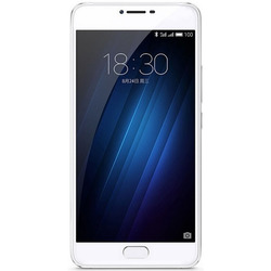 "MEIZU - U20 5,5"" 3GB 32GB - LTE Argento"
