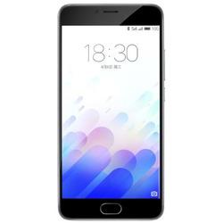 """MEIZU - M3 Note 5,5"""" 3GB 32GB  LTE Grigio"""