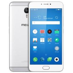 """MEIZU - M3 Note 5,5""""  2GB 16GB  LTE Argento"""