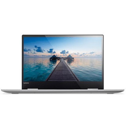 Lenovo - YOGA72013IKBRPN81C3009SIX grigio