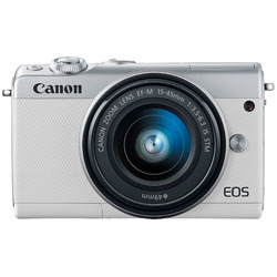 Canon - EOS M100 + 15-45MM bianco