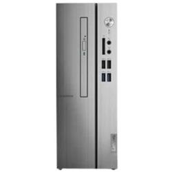 Lenovo - IDEACENTRE 510S-07ICB grigio