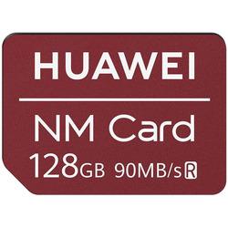 Huawei - 65665