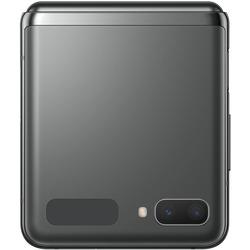 GALAXY Z FLIP 5G SM-F707 grigio