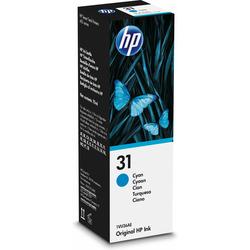 HP - 1VU26AE