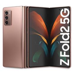 Samsung - GALAXY Z FOLD 2 SM-F916 bronzo