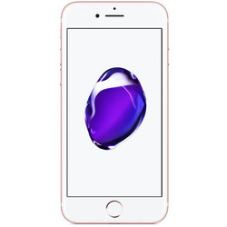 Apple - IPHONE 7 256GB  oro rosa