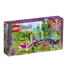 LEGO - Friends 41371