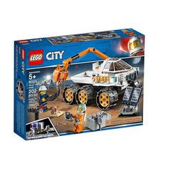 LEGO - City 60225