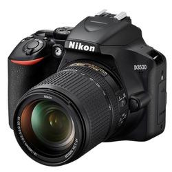 Nikon - D3500AFSDX18140VR16GB