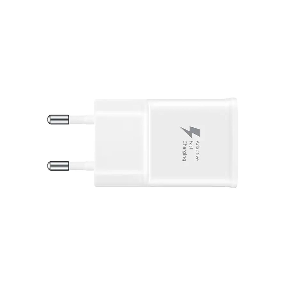 TRAVEL ADAPTER FAST CHARGING